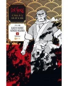 Son Guku: El Héroe de La Ruta de la Seda Vol1, de Koike & Kojima (Ed. em Castelhano)