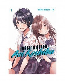 Chasing After Aoi Koshiba Vol.1 (Ed. em Inglês)