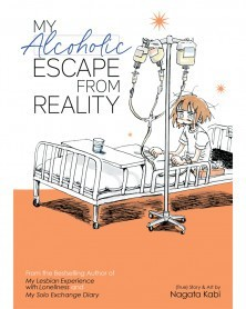 My Alcoholic Escape From Reality GN (Ed. em inglês)