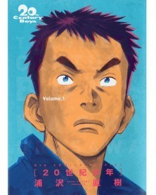 20th Century Boys: The Perfect Edition Vol. 1, capa